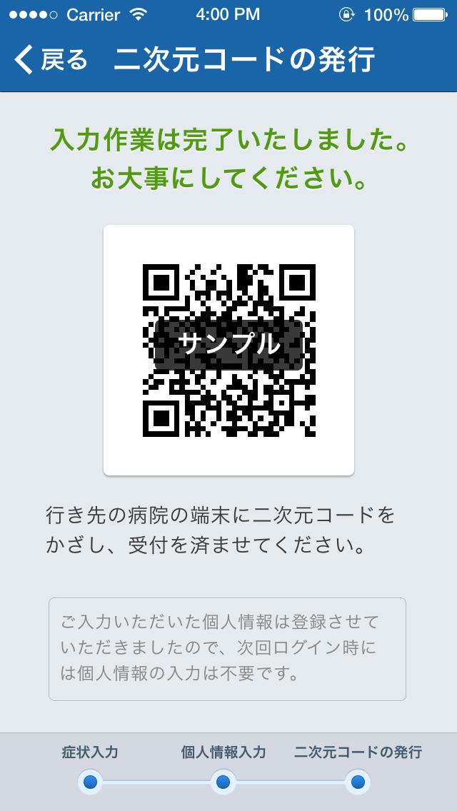 C1679b87b0575824110f63f912c930b6?1385742837